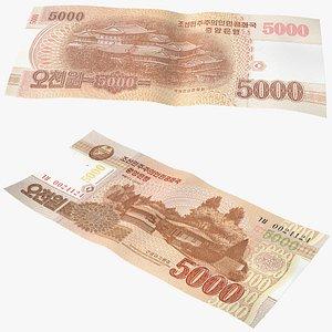 3D North Korea 5000 Won Banknote 2013