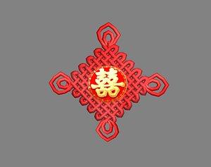 3D Cartoon Chinese Knot - Wedding Ornaments