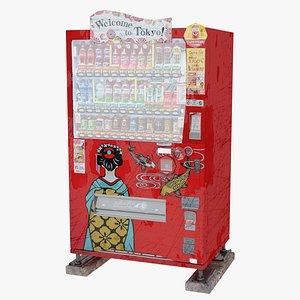 3D japanese vending machine model