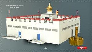 3D devi temple lumbini nepal
