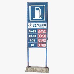 Gas Station Information Board 3D model