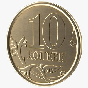 Russian 10 Kopek Coin 3D model