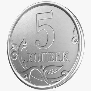 3D Russian 5 Kopek Coin
