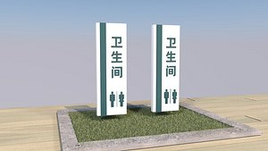 Identification sign Road sign Residential hospital Navigation to the whole case plane Trash bin dire 3D model