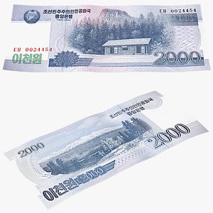 North Korea 2000 Won Banknote 3D model