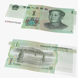 3D Chinese 1 Yuan CNY 2019 Banknote