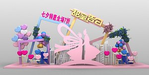 3D model Valentine Day Fairy Tanabata Reunion Weaver Cowboy Ink Painting Beauty Chen DP Point Ancient Style