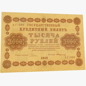 3D Vintage 1000 rub 1918 model