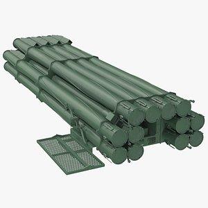 3D Heavy Multiple Rocket Launcher model