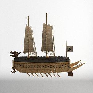 3D Turtle Ship model