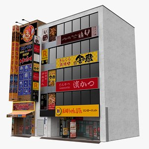 Tokyo Japanese Commercial Building 3D