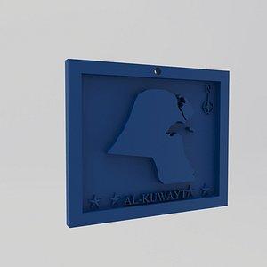 Kuwait-Al Kuwayt Map Print model