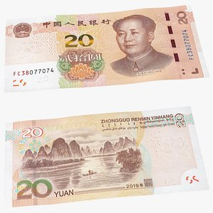Chinese 20 Yuan CNY 2019 Banknote 3D model