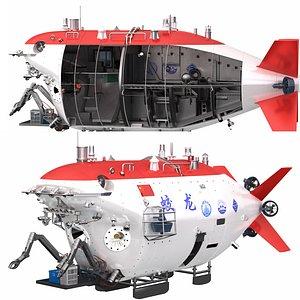 3D submersible submarine vehicle model