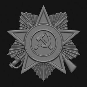 soviet great patriotic war 3D model