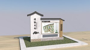 Chinese ancient town signs signs road signs residential hospital navigation guide to the whole case 3D