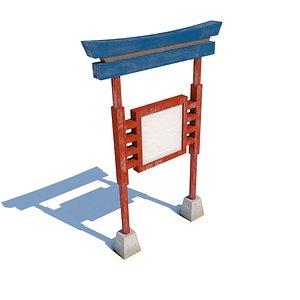 Japanese Information Table model