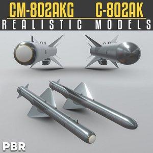 CM-802AKG | C-802AK Air Launched Cruise Missiles 3D
