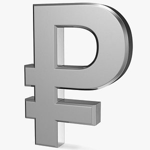 3D russian rouble currency symbol model