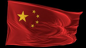 China flag animated 3D model