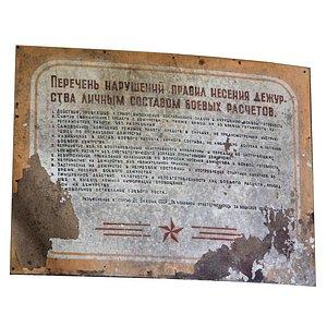 3D Posters USSR 01 14 model