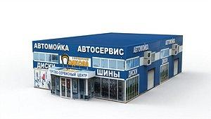 3D russian environment denlog
