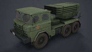 PHL 81 China MRLS Type 81 3D model
