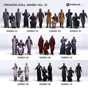30 people: arabic people 3d max