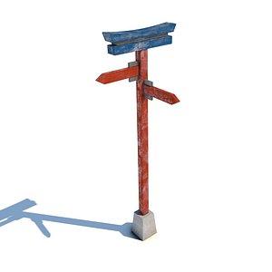 Traditional Japanese Direction Sign v2 3D