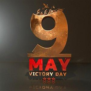 3D 9 day logo model