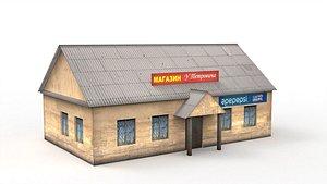 Village shop model