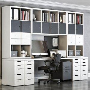 IKEA KALLAX office workplace model