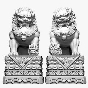 lion guardian fu model