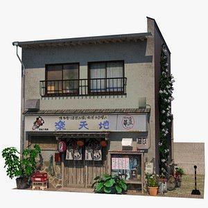 3D Rakuten-chi Restaurant