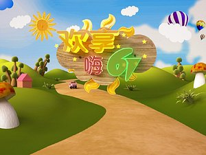 Cartoon landscape 3D model