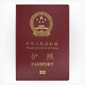 3D CHINA Passport