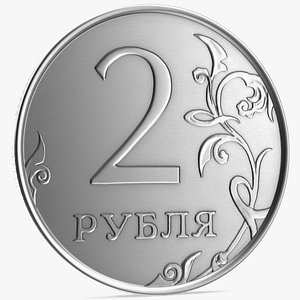 Russian 2 Rubles Coin 3D