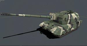 2S35 Koalitsiya-SV 3D model