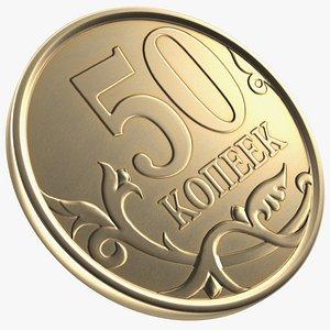 Russian 50 Kopek Coin model