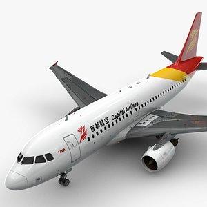 3D AirbusA319-100Beijing CAPITAL AirlinesL1414 model