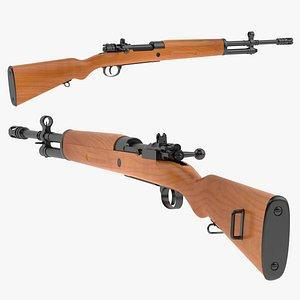 3D FR8 Carbine model