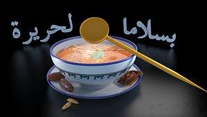 moroccan harira soup 3D model