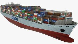 Container Ship Cosco Dallas model