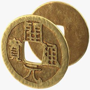 3D Chinese Gold Coin Tang Dynasty Kai Yuan Tong Bao