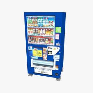 3D model Blue Vending Machine