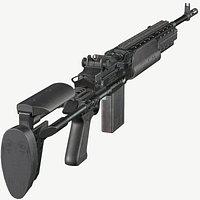 M39 EMR - Triple A Game Ready