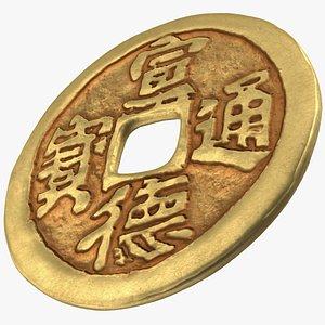 Ming Dynasty Xuan De Tong Bao 1 Cash Gold 3D model