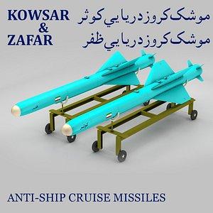 KOWSAR | ZAFAR Iranian Anti-Ship Cruise Missiles 3D model