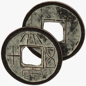 Xin Dynasty Da Quan Wu Shi 50 Cash Shi 3D