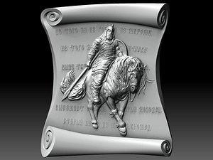 3D reliefs cnc print